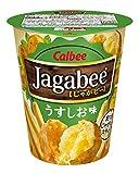 カルビー Jagabee(じゃがビー) うすしお味 40g×12個