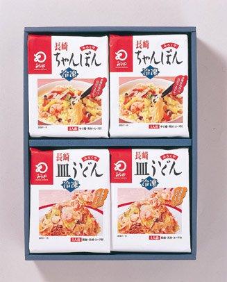 【みろくや】冷凍ちゃんぽん皿うどん各2食 -