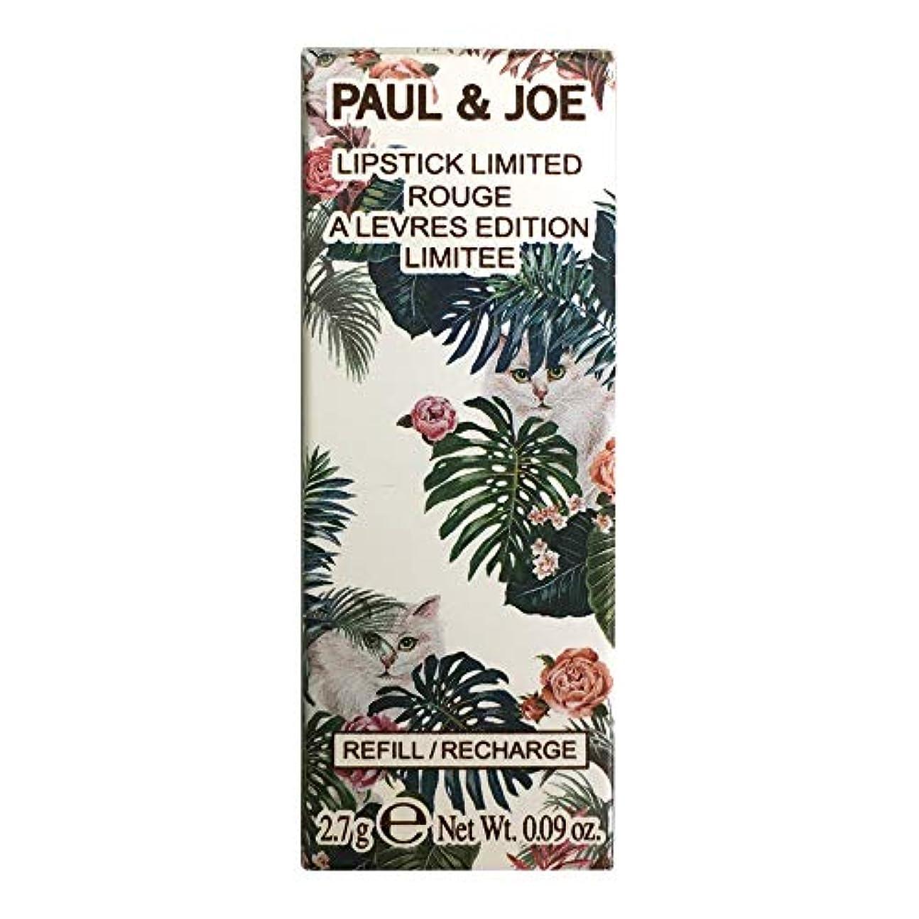 バンク第第九ポール & ジョー/PAUL & JOE リップスティック リミテッド #006(レフィル) (限定) [ 口紅 ] [並行輸入品]