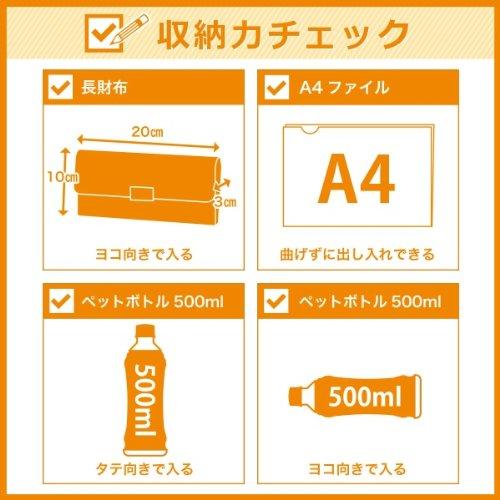 SAMANTHA KINGZ EXILE TAKAHIRO CM使用モデル トートバッグ ネイビー サマンサキングズ タカヒロ CM ミランダ・カー サマンサ メンズ ビジネス トート A4 サイズ バッグ