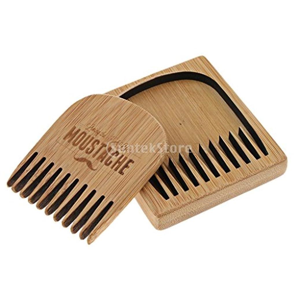 デジタル代替案極めて重要なKesoto 木製櫛 トレー付き ミニ 桃の木 ひげ櫛 静電気防止