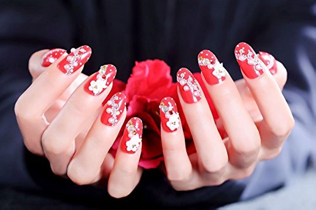 従事した広告主襟ホットピンクのラインストーンリボンが輝く!ゴージャスなクラウンモチーフデコレーションネイルチップ 王冠モチーフ ホワイトピンクラメベース アートチップ つけ爪 24枚組セット (レッド)