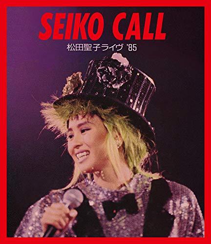 SEIKO CALL~松田聖子ライヴ '85~ [Blu-r...