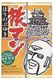 旅マン (ビッグスピリッツコミックススペシャル)