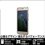モトローラ SIM フリー スマートフォン  Moto G5 Plus 32GB ファインゴールド 国内正規代理店品 AP3824AJ1J4
