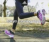 アディダス ランニング tokyo running style ‾powered by adidas