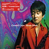 CROWDED COLORS 画像