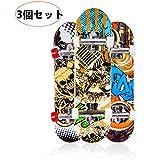 Kungfu Mall 3pcs 指スケ フィンガーボード 指スケボー ミニ スケートボード 子供 おもちゃ