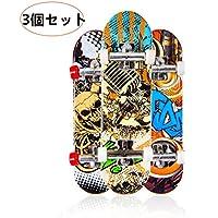 Ultimate Half-Pipe Ramp and Exclusive Primitive Pro Model Finger Board for Kids