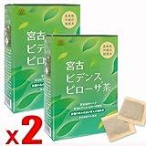 【2箱】宮古ビデンスピローサ茶 30包 [4929144000294-2]