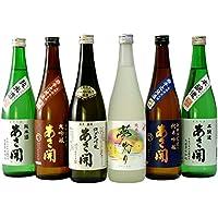 金賞受賞蔵のおすすめ 720ml×6種類 飲み比べセット [ 日本酒 岩手県 4320ml ]