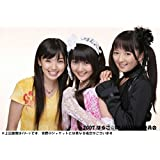 はるこ☆UP DATE 前編 特別版 [DVD]