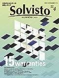次世代エネルギーの探究メディア「月刊ソルビストVol.37」