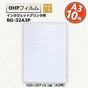 folex OHPフィルム A3 インクジェットプリンタ用 BG-32A3P 10枚入