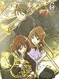 響け!ユーフォニアム2 6巻 [DVD]