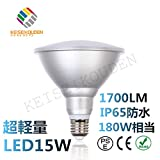 Esei「3年保障」15W LED電球 ビーム電球 ビームランプ 150W-180W相当 E26口金 IP65 防水加工 看板照明 長寿命 超軽量 PSE認証済 昼光色