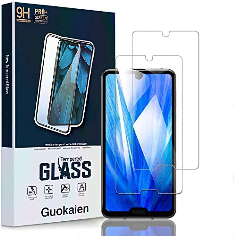 から除去離すAQUOS R3 ガラスフィルム【2枚セット】(SH-04L SHV44) 液晶保護フィルム 業界最高硬度9H/超薄い/高透過率/飛散防止/指紋防止/気泡ゼロ/自動吸着