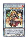 遊戯王 日本語版 ROTD-JP042 焔聖騎士帝-シャルル (プリズマティックシークレットレア)