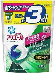 アリエール ジェルボール 部屋干し用 洗濯洗剤 詰め替え 超ジャンボ 46個入