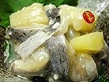 鰊の切り込み 450g (ニシンの切込み 辛口) お得用 北海道の伝統珍味 にしんの糀漬け (酒の肴 ご飯のお供 小樽かね丁鍛治) きりこみ