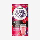 食べる前のうるる酢Beauty ラズベリー×プルーン 125ml×18本