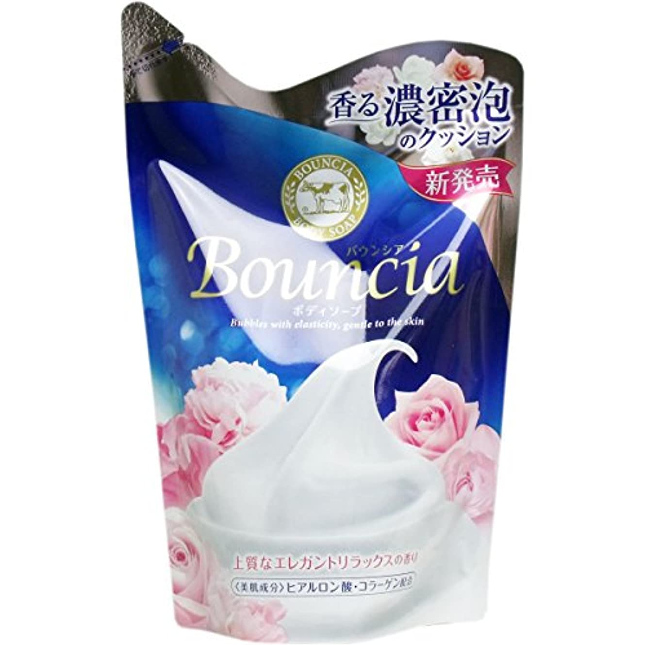 王室掃く染色【お徳用 4 セット】 バウンシアボディソープ 上質なエレガントリラックスの香り つめかえ用 430ml×4セット