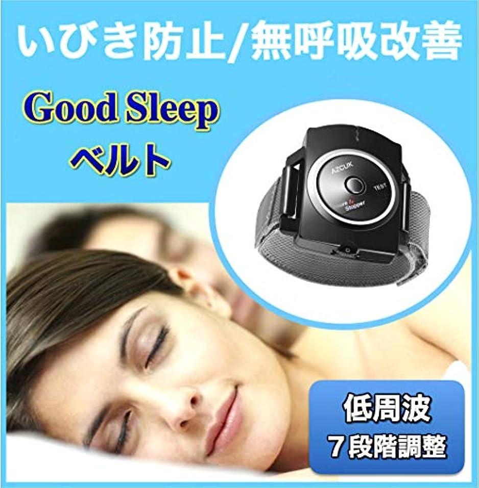 トロリー静脈スキーム【AZUCK】 Good Sleep いびき防止 ベルト いびき防止グッズ (低周波 無呼吸 安眠 いびき軽減) 電極ジェルパッド2セット & 日本語説明書 & 1年保証付き