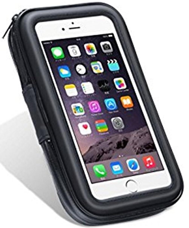 印をつける余計なゴムCWU スマホホルダー 自転車用 防水スマホ マウントホルダー バイク 自転車 ハンドル スマートフォン取付可能  iPhone7 iPhone6対応 バイク用品 車載用ホルダー スマホ タブレット