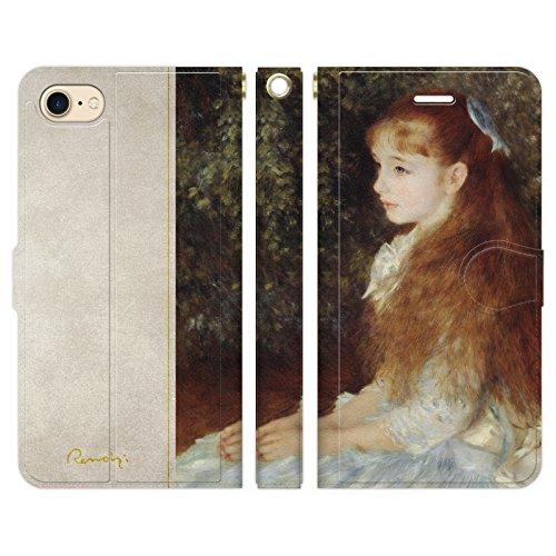 iPhone8 iPhone7 手帳型 ケース カバー イレ...
