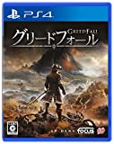 GreedFall - PS4 (【Amazon.co.jp限定特典】PC壁紙セット 配信)