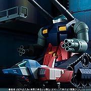ROBOT魂 〈SIDE MS〉 RX-75-4 ガンタンク & ホワイトベースデッキ ver. A.N.I.M.E.