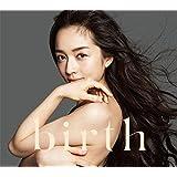 birth(初回生産限定盤)(DVD付)
