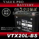 VTX20L-BS 充電済みMFバッテリー YTX20L-BS 12N18L-A 互換 GL1500ゴールドウィング VTX ロイヤルスター ロードスター スポーツスター ダイナ ソフテイル など