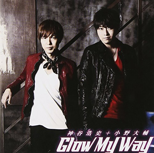 Glow My Wayの詳細を見る
