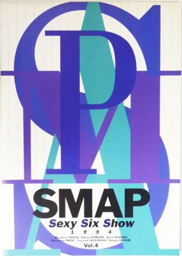 SMAPのコンサートをランキング!感動したコンサートTOP10は?数々の公演の中からファンが厳選!の画像