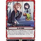 ラクエンロジック /食い逃げ犯確保 【U】 / Trance Re:union / SP-B01-057 / シングルカード