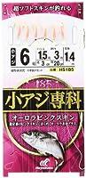 ハヤブサ(Hayabusa) 小アジ専科 HS185 オーロラピンクスキン 6-1.5