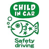 imoninn CHILD in car ステッカー 【シンプル版】 No.51 サカナさん (緑色)