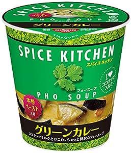 日清 スパイスキッチン グリーンカレー フォースープ 33g×6個