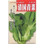 【種子】清国青菜 [1143]
