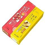 長崎心泉堂 長崎カステラ 幸せのいちご&幸せの黄色いカステラ 10切カットタイプ (310g 各1本セット) T600x2