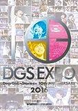 DGS EXPO