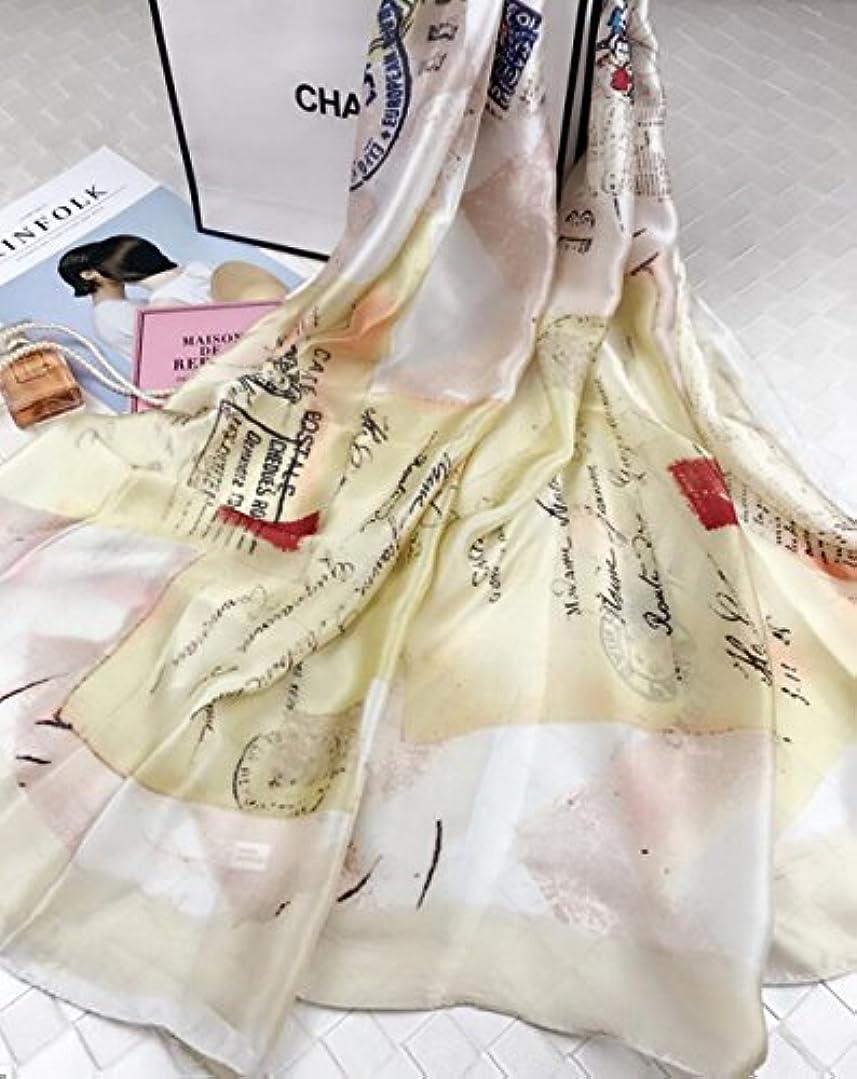 方言危険提案女性の贈り物2018新しいアウトアウト日光保護UVファッションエレガントなかわいい太陽の花の空調スカーフ ( Color : ベージュ )