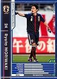 WCCF/11-12/JT/09/リョウタ・モリワキ
