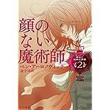 Amazon.co.jp: ベン・アーロノヴ...