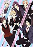 五人のセフレとカグヤ王子 (ビーボーイコミックスデラックス)