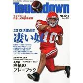 Touchdown (タッチダウン) 2012年 06月号 [雑誌]