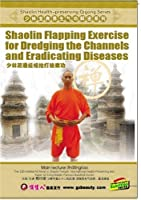 Shaolin Flapping Exercise for Dredging the Channels and Eradicating Diseases【DVD】 [並行輸入品]