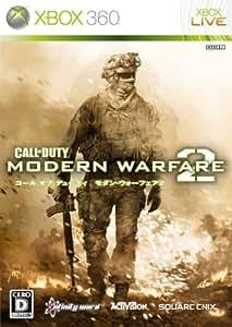 コールオブデューティモダン・ウォーフェア2(廉価版) - Xbox360