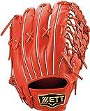 ZETT(ゼット) 硬式野球 プロステイタス グラブ (グローブ) 外野手用 ブラック(1900) 右投げ用 BPROG670